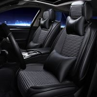 吉利金刚帝豪EV GL远景X3 SUV X1博越汽车坐垫四季通用简单壳亚麻
