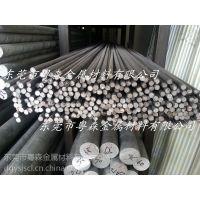 供应西南铝7075铝棒 7050高硬度铝棒 2014模具专用铝厂家