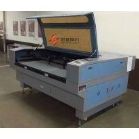 厂家 现货 镭能LN-1610激光切割机 皮革、亚克力、非金属切割