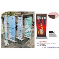 户外广告活动宣传物料易拉宝 防风X展架 门型展架 铝合金易拉宝