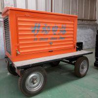 静音柴油发电机组 移动拖车发电机多少钱 价格是多少 奔马动力设备