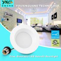优信光LED筒灯 E26灯座 4寸8W AC120V 560LM 过美国UL 能源之星认证
