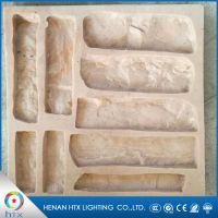 厂家生产销售人造文化石仿古砖模具外墙水泥砖制品别墅文化石模具
