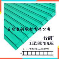 苏州台创聚碳酸酯透明板材温室大棚车棚厂家直销透明阳光板蜂窝板耐力板材