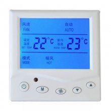 晋城中央空调液晶温控器厂家