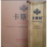 杭州卡斯特杰顿系列红酒木盒装团购批发