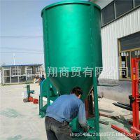现货供应大型立式草粉搅拌机 电动小型饲料混合机 省时省力混草机