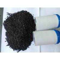 活性炭滤芯批发 过滤器滤芯 净水器专用活性炭微孔塑料过滤芯