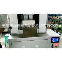 无锡华瑞德自动化机械_陕西干冰清洗机_干冰清洗机销售