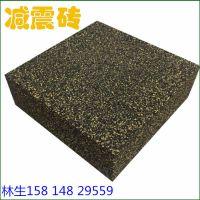 地面减震砖橡胶颗粒减震垫厂家