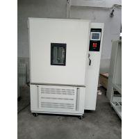 上海丙林BL-JB1000L 湿热试验箱(-20℃~150℃)