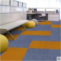 郑州方块地毯,办公室方块地毯,写字楼方块地毯,酒店方块地毯