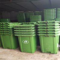 河北绿美供应户外塑料 室外 小区 环保翻盖 垃圾桶批发 果皮垃圾箱