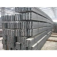 Q390B槽钢6.3#槽钢价格Q235D槽钢10#槽钢质量