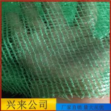 煤场防尘网施工 唐山盖土网厂家 防尘网材质PE