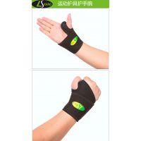 运动柔软舒适保暖护腕 优质潜水料护腕东莞厂家