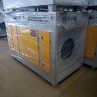 光触媒技术 光氧净化器 uv光解 废气设备 厂家直销