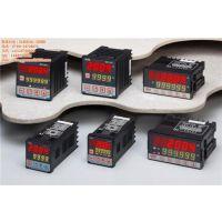 阳明计数器、群美机电、阳明计数器MC-361