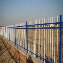 锌钢围墙护栏型材 锌钢护栏 围墙栏杆 小区围栏网