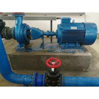 水泵批发 IS80-65-160离心式清水泵 【新玛泵业】