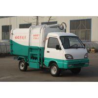 厂价直销小型垃圾清运车,园林绿化洒水车。英沃宝鼎环卫机械