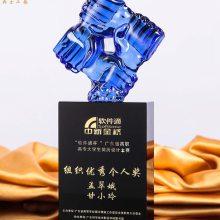 上海水晶奖杯制作厂家,美妆评选晚会纪念品,水晶奖杯批发价格