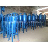 热泵专用旋流除砂器广西生产
