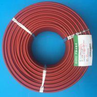 供应单芯 PV-6平方线缆