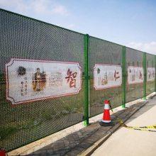 项目部围界围挡定做 三亚防吹倒护栏厂家 海口工地防护栏