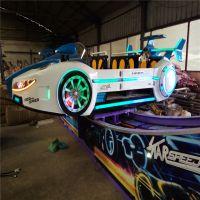 弯月飘车 急速旋转飞车 LED炫彩灯光 儿童广场游乐设备ZBL-WYPC
