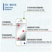 智能手机吸波材|EFG系列吸波材 WI-FI专用屏蔽材料 原装进口特供
