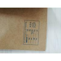 供应广东印刷包装用160g俄罗斯进口牛卡纸