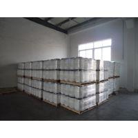 洁华四水合偏硼酸钠 偏硼酸钠厂家直销用于粘结剂