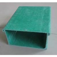瑞泰专业生产玻璃钢电缆槽 玻璃钢槽式电缆线槽