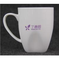 浩新厂家供应骨质瓷马克杯 定制广告礼品杯 奶茶杯 可定制画面
