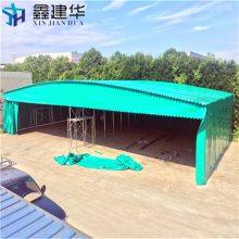 嘉兴推拉蓬 布 厂房移动伸缩雨棚桐乡市固定雨篷哪家好