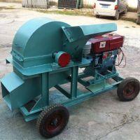 小型树枝木屑机厂家 420型木材粉碎机
