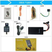 北京可听声汽车定位器安装保定汽车gps定位器廊坊车载gps定位系统