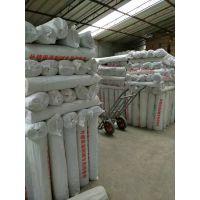 各种建筑用材幕墙主体网格布 防水 保温材料 碳纤维材料