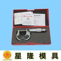 东莞广陆批发商解析外径千分尺 螺旋测微器 分厘卡0-25-50维护