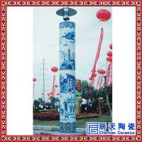 景德镇高端瓷器灯具厂货家定制青花手绘 蜡烛灯台 陶瓷灯灯柱
