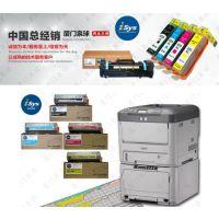 供应ISYS打印纸CL-85FF800HWHB