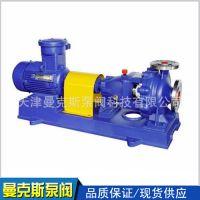 现货供应化工用的IH80-65-160不锈钢离心防腐泵