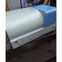 金汇牌KZCH-2000型一体化快速自动测氢仪/碳氢元素分析仪