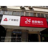 贵州3M布灯箱/ 3M布灯箱价格/ 大型连锁店面3M招牌制作
