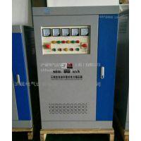 沪诞批发 补偿式稳压器150kva 三相全自动稳压器 SBW-150KVA