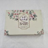 爱赏宝 厂家直销天地盖精美家纺包装盒