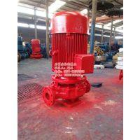 消防用离心泵KQL250/345-75/4不锈钢抽水泵