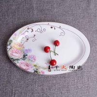 陶瓷餐具 景德镇陶瓷餐具定制