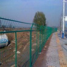 铁路护栏施工 围墙护栏图 养殖围栏网价格